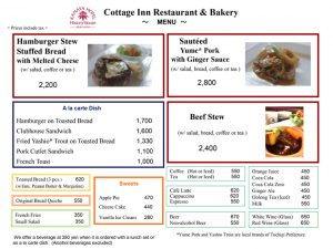 Cottage Inn Restaurant: Lunch Menu