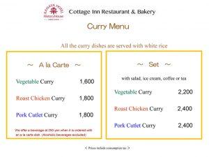 Cottage Inn Restaurant: Curry Menu