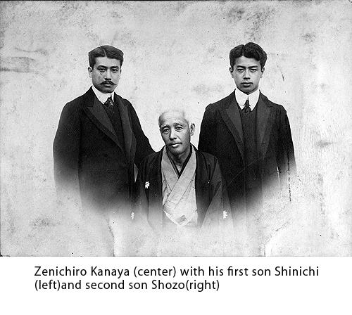 Zenichiro Kanaya (center) with his first son Shinichi (left)and second son Shozo(right)
