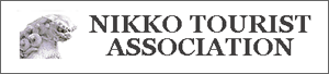 NIKKO TOURIST ASSOCIATION