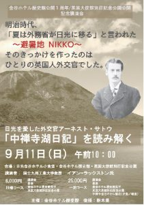 flyer_front_image