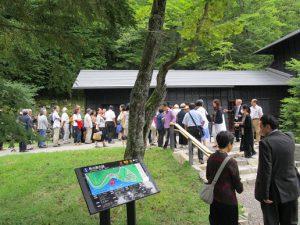 中禅寺湖の英国大使館別荘記念公園見学